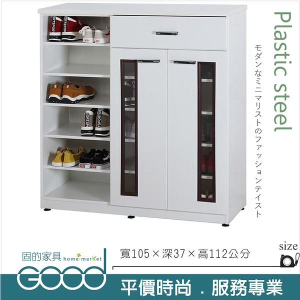 《固的家具GOOD》075-02-AX (塑鋼材質)3.5尺開門鞋櫃-白色【雙北市含搬運組裝】