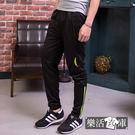 【CK5627】美式簡約拼接超彈力運動長褲(共二色)● 樂活衣庫