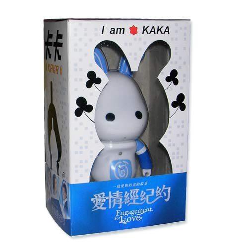 『愛情經紀約』卡卡KAKA錄音公仔 - 夢想2.0版