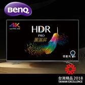 BenQ明基 55吋4K HDR 連網 液晶顯示器 液晶電視(含視訊盒) 55SW700
