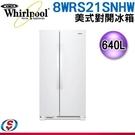【信源】)640L【Whirlpool ...