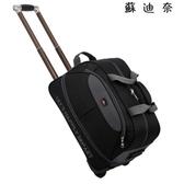 拉桿包大容量行李包男女手提旅行袋