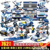 倍奇積木男孩子警察城市拼裝玩具車兒童益智軍事組裝5-6-10-12歲 魔方數碼館