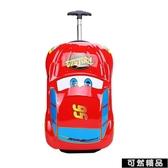 兒童旅行箱男孩18寸玩具拉桿箱氣車皮箱行李箱多功能戶外旅行箱 中秋節全館免運