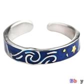 【貝貝】銀戒指 純銀 戒指一對 開口 對戒 食指戒