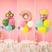 卡通桌飄氣球裝飾立柱支架透明底座生日派對布置【英賽德3C數碼館】