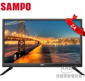 【佳麗寶】-(SAMPO聲寶)24吋 LED液晶顯示器+視訊盒 EM-24BK20D