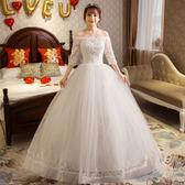 婚紗禮服2018春季新款一字肩齊地修身顯瘦