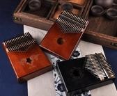 拇指琴 拇指琴17音卡林巴琴初學者樂器便攜式手指琴卡淋巴琴sparter mks雙12