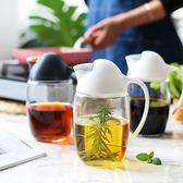 油壺川島屋日式廚房玻璃油壺油瓶防漏調味瓶油罐醋壺家用醬油瓶調料瓶