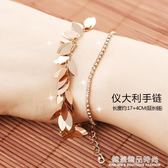 浪漫派對日韓版時尚珍珠水?手?女學生多層簡約小清新手串配飾品