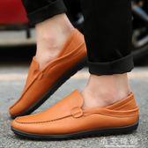 男士豆豆鞋休閒鞋皮鞋一腳蹬懶人鞋 小艾時尚