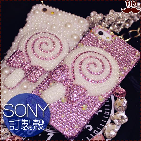SONY XZ2 XA2 XA1 Plus XZ1 XZ Premium Ultra 棒棒糖 手機殼 水鑽殼 保護殼 手工手機殼 手工貼鑽