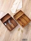 收納盒 桌面分格收納盒 刀叉籃 餐具整理盤 收納籃【快速出貨】