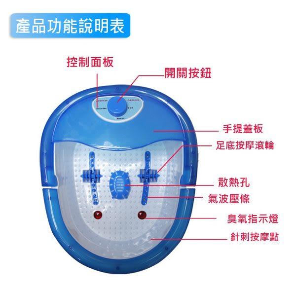 三色任選(限量)勳風水晶級(陶瓷自動加熱/氣泡/震動/磁石)泡腳機(HF-3659H)送竹薑絨(泡腳專用包)一入