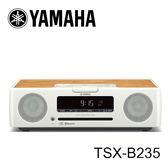 YAMAHA 桌上型藍芽音響 TSX-B235 公司貨保固