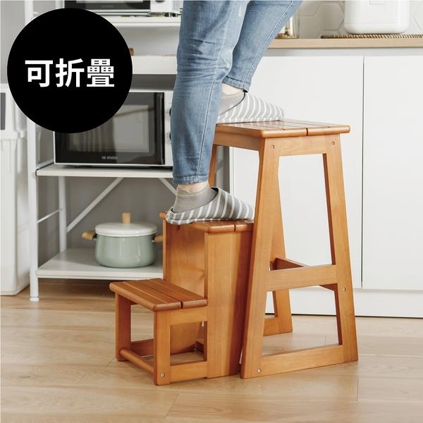 折疊梯 工作梯 椅 三層梯 木梯【I0009】松藤日式三層折疊梯 完美主義