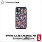 【犀牛盾】iPhone X XS Max XR 防摔手機殼 綠葉2 防摔背蓋 手機殼 軟殼 保護殼 手機套