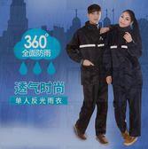 單人反光分體電動車雨衣男女士成人騎行摩托車雨衣雨褲套裝