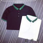 個性翻領短袖T恤男士韓版polo衫