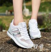 內增高小白鞋女2018新款百搭厚底夏網面透氣運動休閒鞋 BF4026【旅行者】