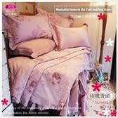 法式典藏/精梳棉60s/˙浪漫臻愛系列『玫瑰香頌』粉*╮☆六件式專櫃高級床罩組5*6.2尺/精品出清