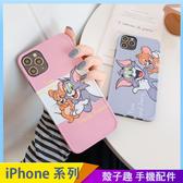 情侶貓與鼠 iPhone XS XSMax XR i7 i8 i6 i6s plus 手機殼 創意造型 相框邊框 保護殼保護套 全包邊軟殼