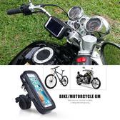 yamaha ray e-vino jog fs smax bws rs機車手機座機車導航摩托車手機座摩托車手機座導航座