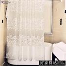 簡迪浴室浴簾布防水防霉加厚衛生間隔斷簾子磨砂透明窗簾送掛鉤