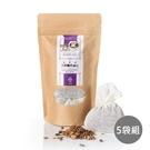 【華益養生館】大師飄香滷包(調理用)5袋組