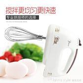 電動打蛋器打發奶油器攪拌棒烘焙家用迷你手持式雞蛋攪拌器  LannaS