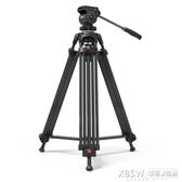 捷洋JY0608A/B/C專業攝影攝像機三腳架JY0508A升級款單反佳能索尼液壓阻尼云台CY『新佰數位屋』
