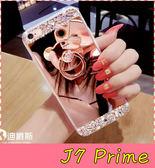 【萌萌噠】三星 Galaxy J7Prime G610 奢華女神鏡面款 水鑽貼鑽全包鏡面軟殼+小熊支架 組合款 手機殼