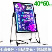 電子熒光板40 60廣告板發光板寫字板LED熒光板手寫熒光黑板   麥琪精品屋