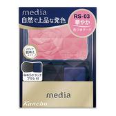 media媚點 優雅玫色修容餅 RS-03【康是美】