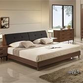 床頭箱 6尺 淺胡桃 工業風6尺床箱 YD米恩居家生活 618購物節