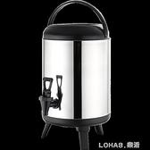商用大容量保溫保冷豆漿果汁咖啡飲料奶茶店不銹鋼奶茶桶8L10L12L 樂活生活館
