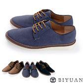 【OBIYUAN】MIT手工鞋 質感麂皮 素面綁帶 休閒鞋 共3色【QFTP12】