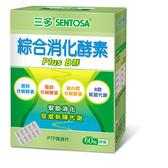 三多綜合消化酵素膠囊 60粒/盒