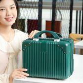 全館83折可愛復古化妝包14寸小行李箱便攜旅行箱16電腦包男女大容量收納包