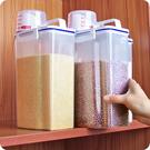 2kg手提帶量杯密封米桶 米罐 SIN6605