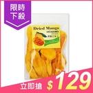 小農莊 泰國芒果乾(低糖)200g【小三美日】$139