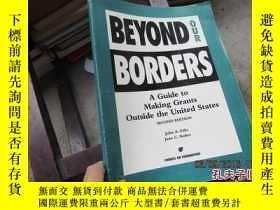 二手書博民逛書店beyond罕見our borders a guide to m