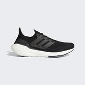 Adidas Ultraboost 21 [FY0378] 男鞋 慢跑 運動休閒 愛迪達 輕量 支撐 緩衝 彈力 黑 灰