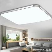 吸頂燈 方簡潔大方白色蘋果LED吸頂燈客廳臥室廚房過道節能照明燈具 晶彩生活