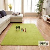 家用珊瑚絨簡約歐式客廳臥室茶幾墊榻榻米墊子床邊毯地毯滿鋪定制   小時光生活館