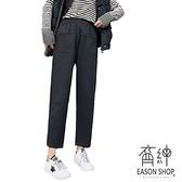 EASON SHOP(GW4584)實拍百搭純色口袋加厚鬆緊腰收腰長褲女高腰休閒褲顯瘦直筒九分哈倫褲小腳褲