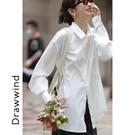 畫風drawwind襯衫女白色設計感小眾長袖上衣復古港味百搭襯衣女 蘿莉小腳丫