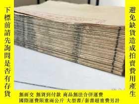 二手書博民逛書店罕見足本東周列國志(東周列國志),上海廣益書局印Y23826 不