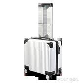 行李箱 行李箱ins網紅輕便小型拉桿密碼旅行箱子女小號男潮18寸韓版 ATF POLYGIRL